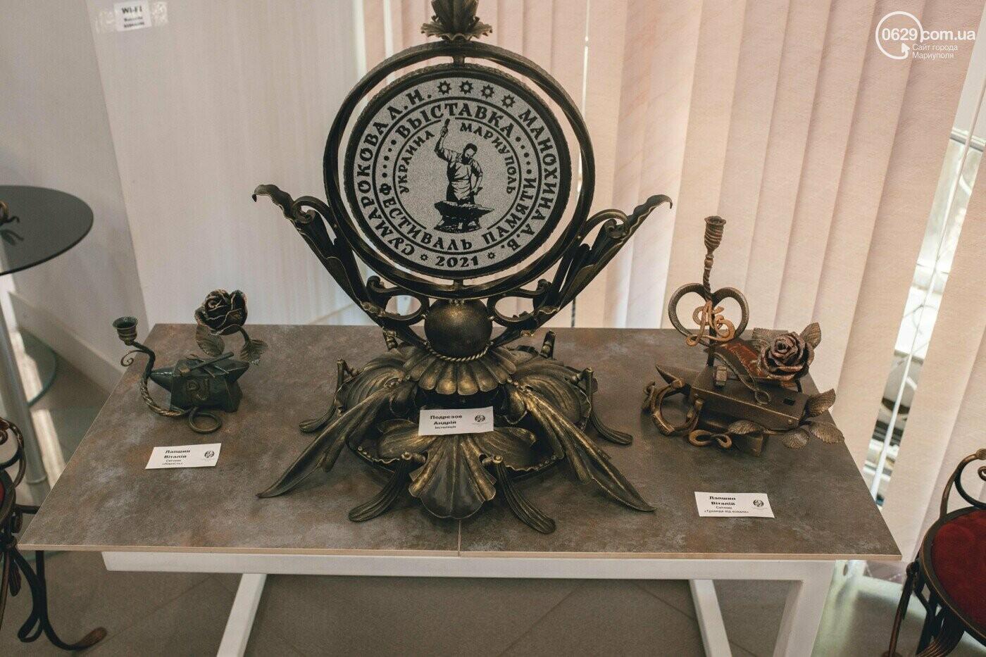 Ковані черепи, пірати та пальми. У Маріуполі відкрилася нова виставка, - ФОТО , фото-5