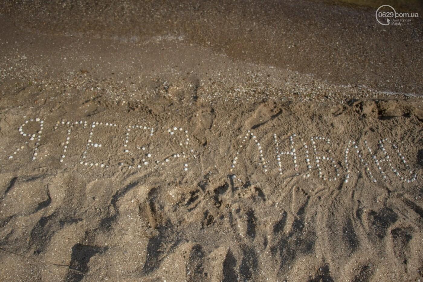 Море «закипело» от отдыхающих. Что творилось в Мариуполе на городских пляжах в выходные дни, - ФОТОРЕПОРТАЖ, фото-26