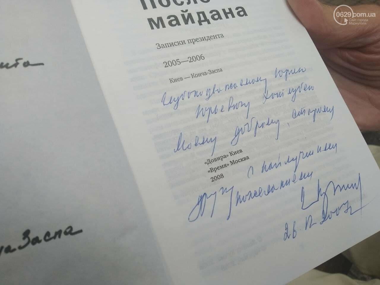 """""""Я не был суперпатриотом"""". Как в СССР становились градоначальниками. Интервью с Юрием Хотлубеем. Часть 2, - ФОТО, фото-1"""