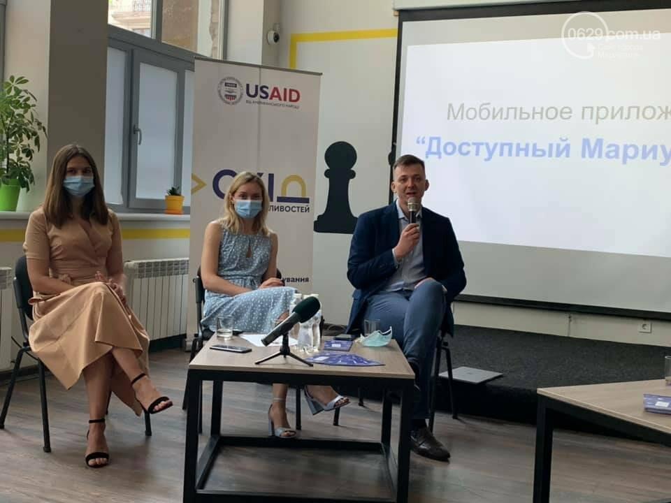 """В Мариуполе презентовали  мобильное приложение """"Доступный Мариуполь"""", - ФОТО, фото-8"""