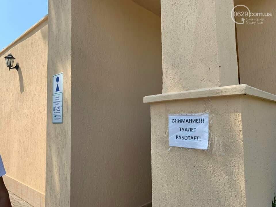 Мариупольский пирс остался без туалетов, - ФОТО, фото-4