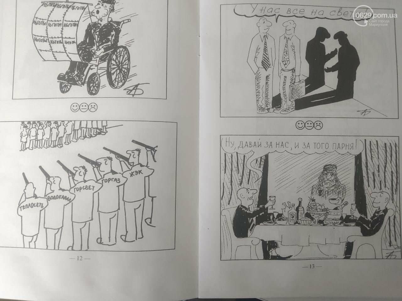 От несвободы к отсутствию свободы. Как менялась журналистика в Мариуполе за годы независимости, - ФОТО, фото-7