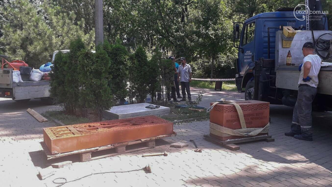 Вместо Апатова – хачкар. В Мариуполе устанавливают новый памятник, - ФОТО, фото-3