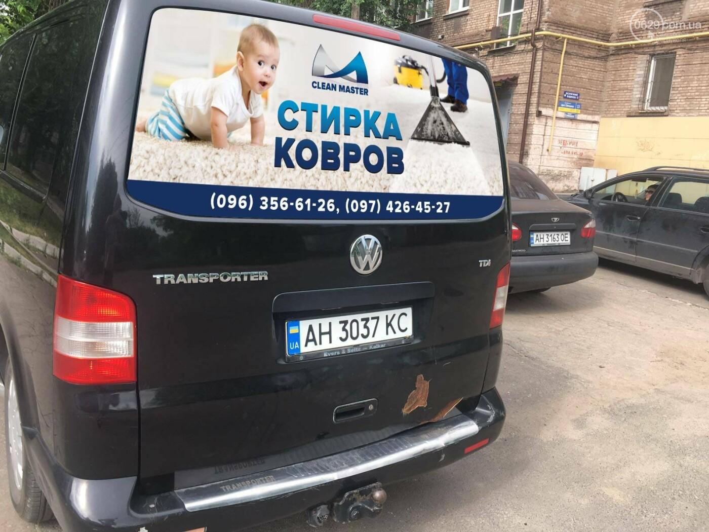 Химчистка ковров в Мариуполе в 8-этапов от Clean Master. Ваши ковры будут как новые!, фото-16