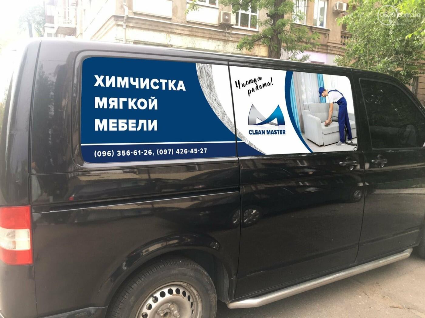 Химчистка ковров в Мариуполе в 8-этапов от Clean Master. Ваши ковры будут как новые!, фото-17