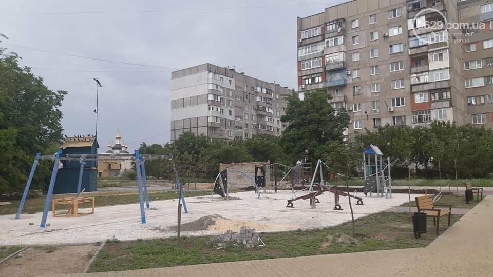 """Родина"" на Восточном.  На окраине Мариуполя разбивают парк,-  ФОТО., фото-2"