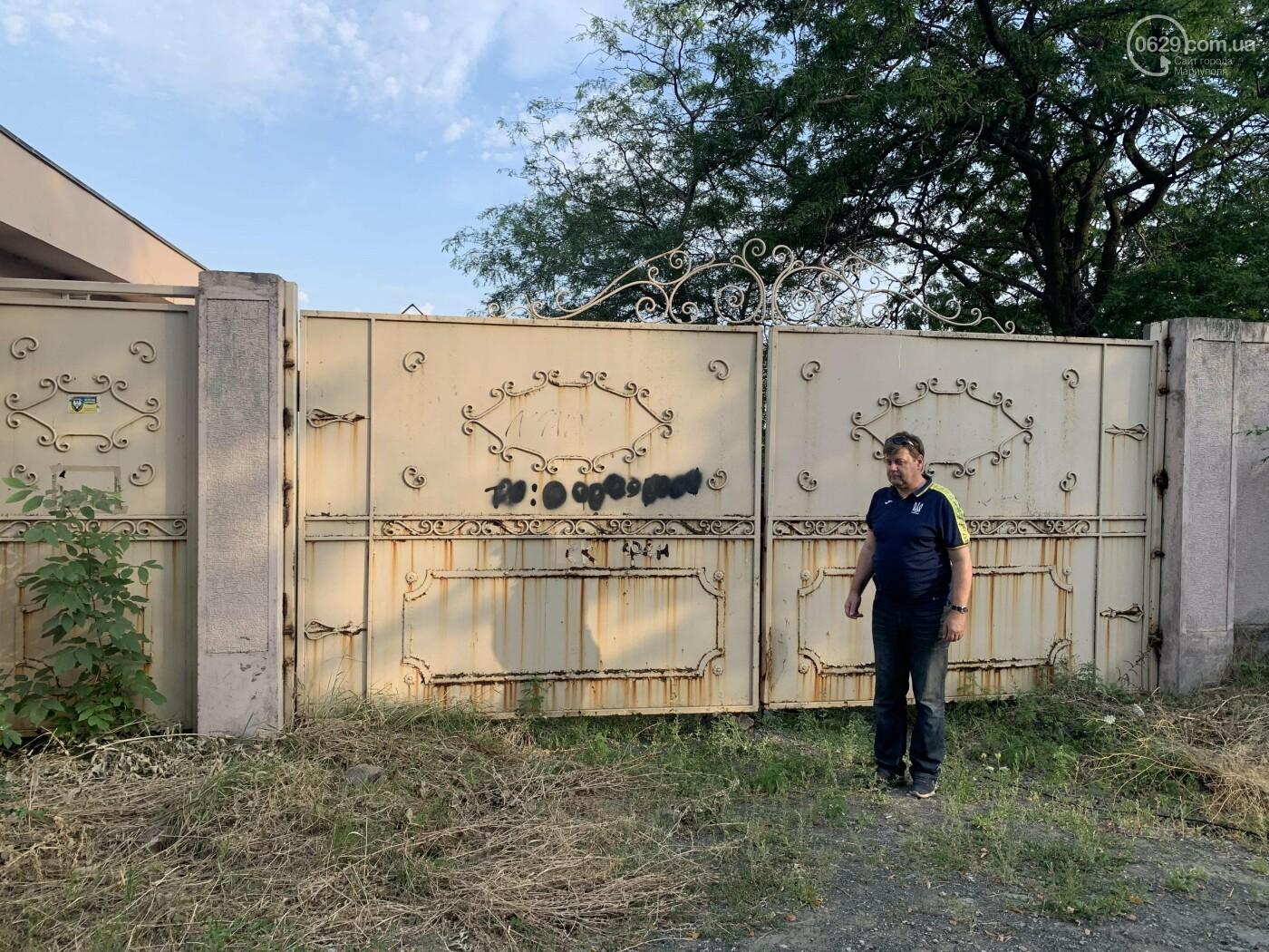 Активісти зрізали засув і відкрили ворота до моря з Приморського парку, - ФОТО, ВІДЕО, фото-1