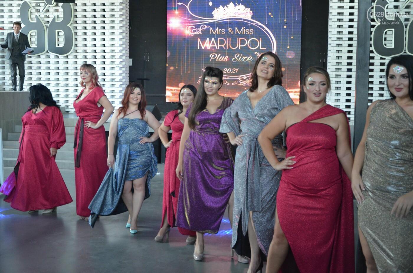 В Мариуполе выбрали Мисс и Миссис Мариуполь plus size, -  ФОТО, ВИДЕО, фото-2
