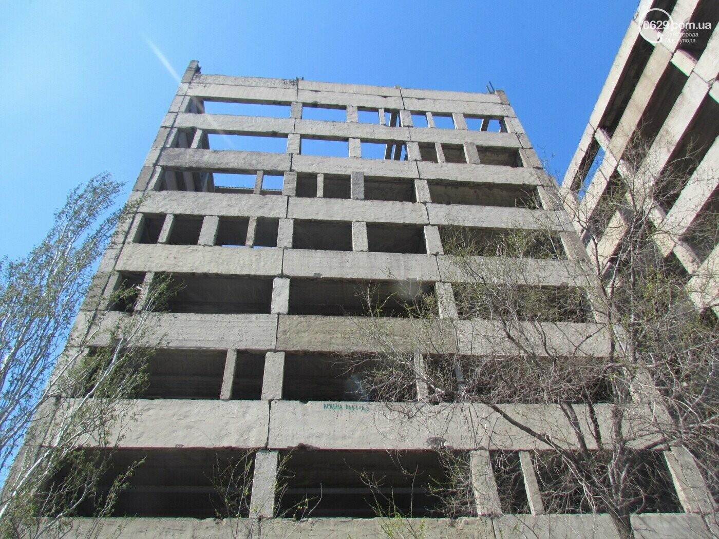 """В  Мариуполе """"бетонного монстра"""" в Кальмиусском районе выставили на продажу,- ФОТО, фото-1"""