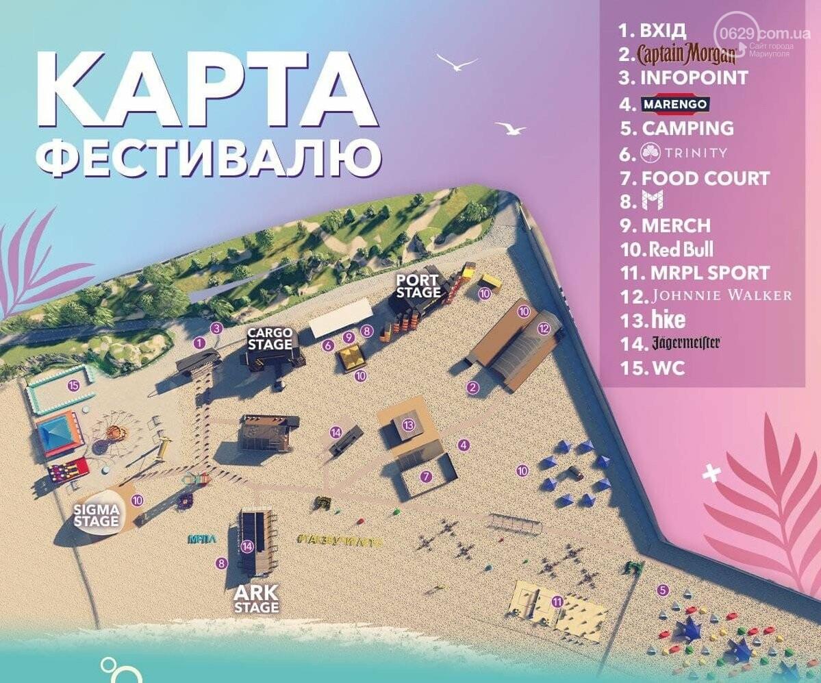 Как не заблудиться на Песчанке во время MRPL  city fest, - КАРТА, фото-1
