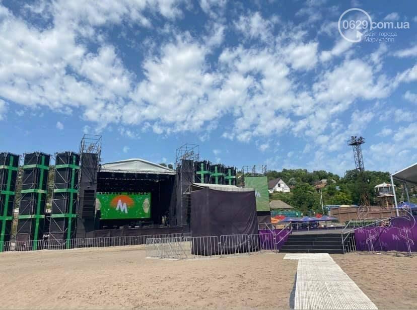 Появились первые фотографии обстановки на MRPL city fest,- ФОТОРЕПОРТАЖ, фото-2