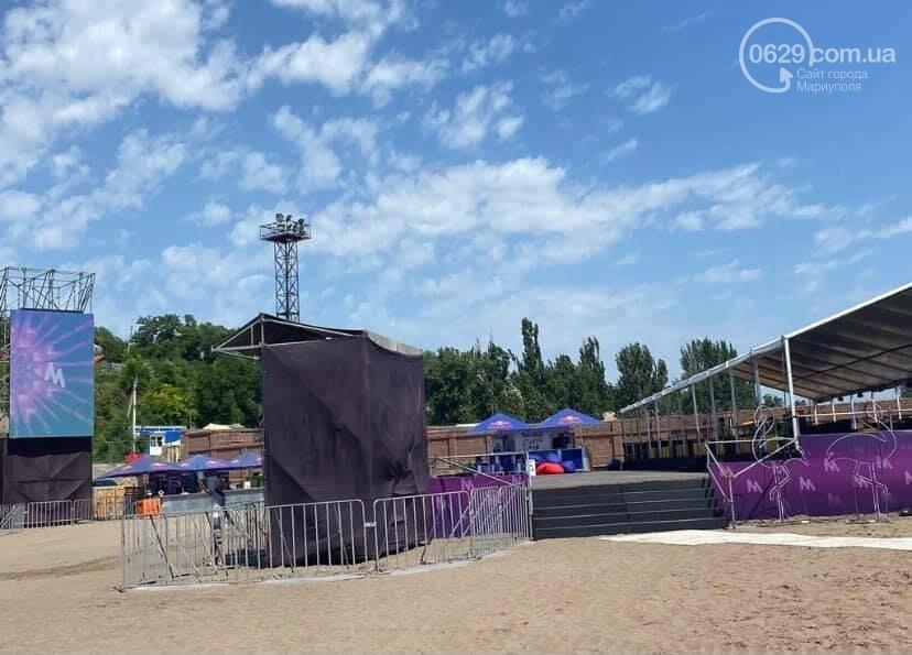 Появились первые фотографии обстановки на MRPL city fest,- ФОТОРЕПОРТАЖ, фото-6