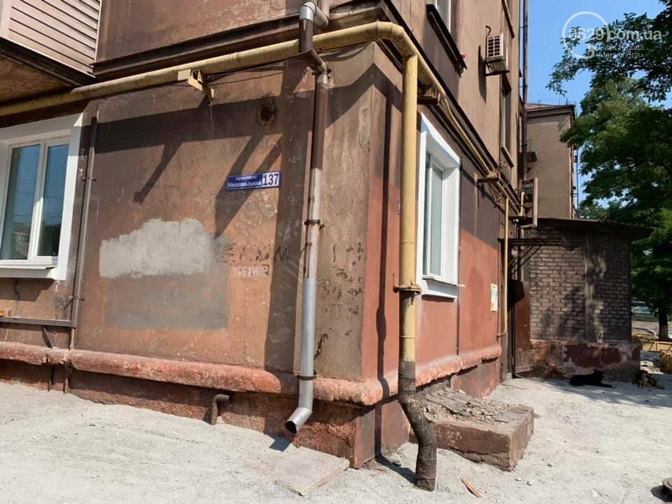 Какими будут квартиры для переселенцев в Мариуполе за деньги немецкого банка, - ФОТО, ВИДЕО, фото-4