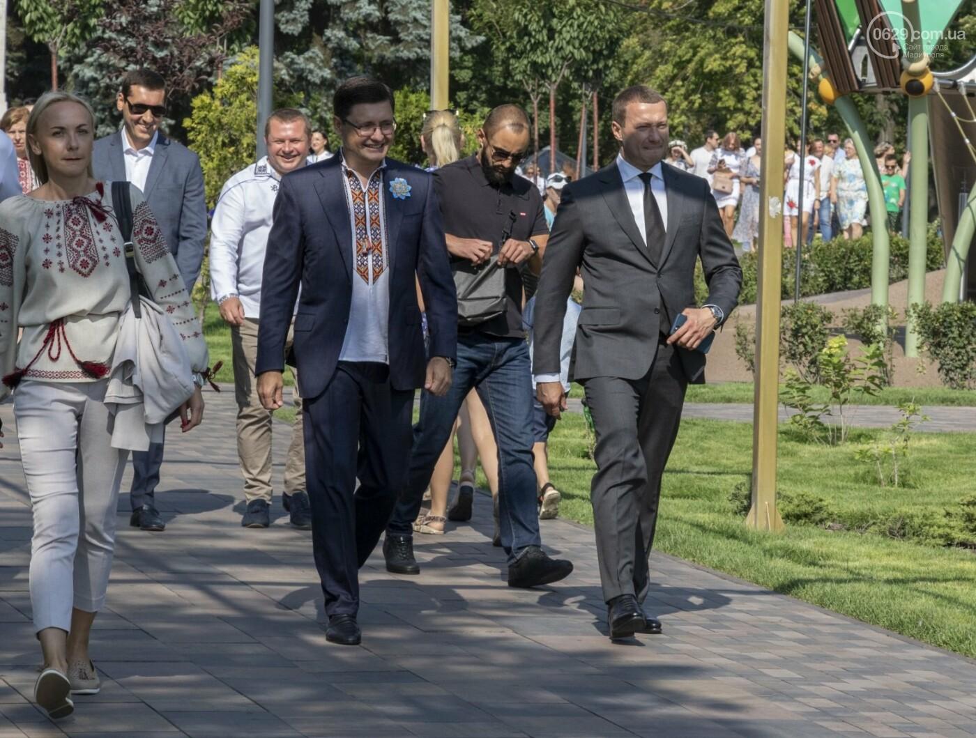 «Відновлення незалежності!» Как Мариуполь отпраздновал 30-летие своей страны, - ФОТОРЕПОРТАЖ, фото-1