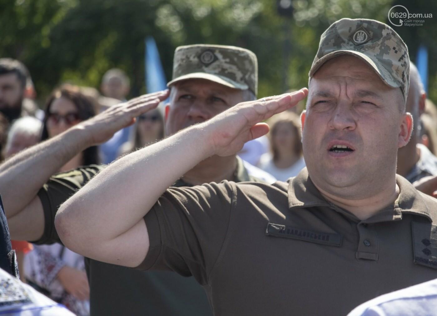 «Відновлення незалежності!» Как Мариуполь отпраздновал 30-летие своей страны, - ФОТОРЕПОРТАЖ, фото-3