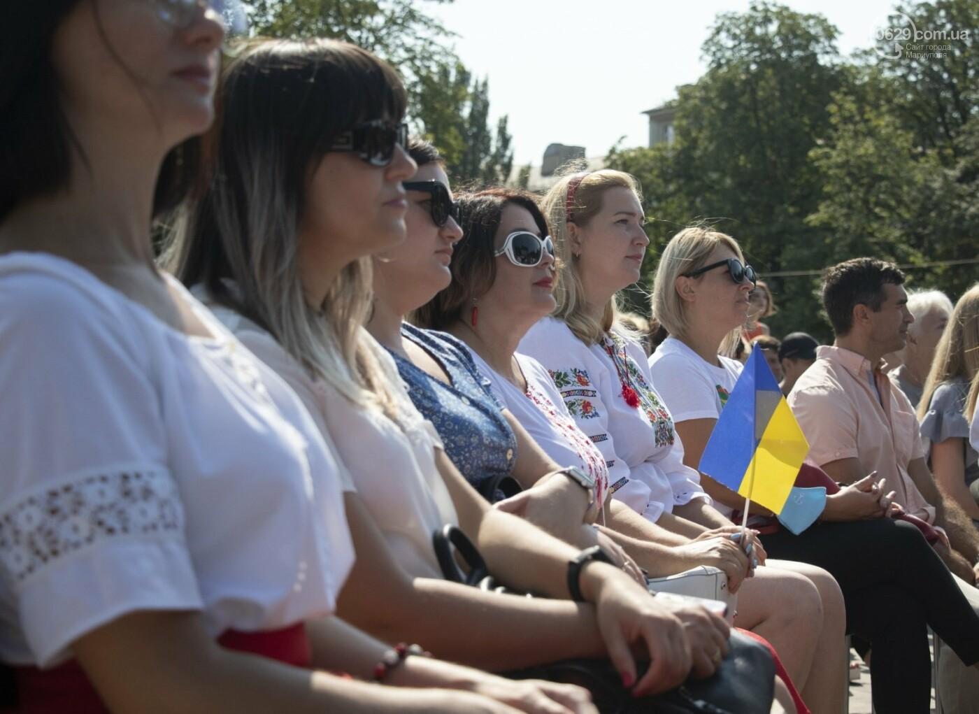 «Відновлення незалежності!» Как Мариуполь отпраздновал 30-летие своей страны, - ФОТОРЕПОРТАЖ, фото-11