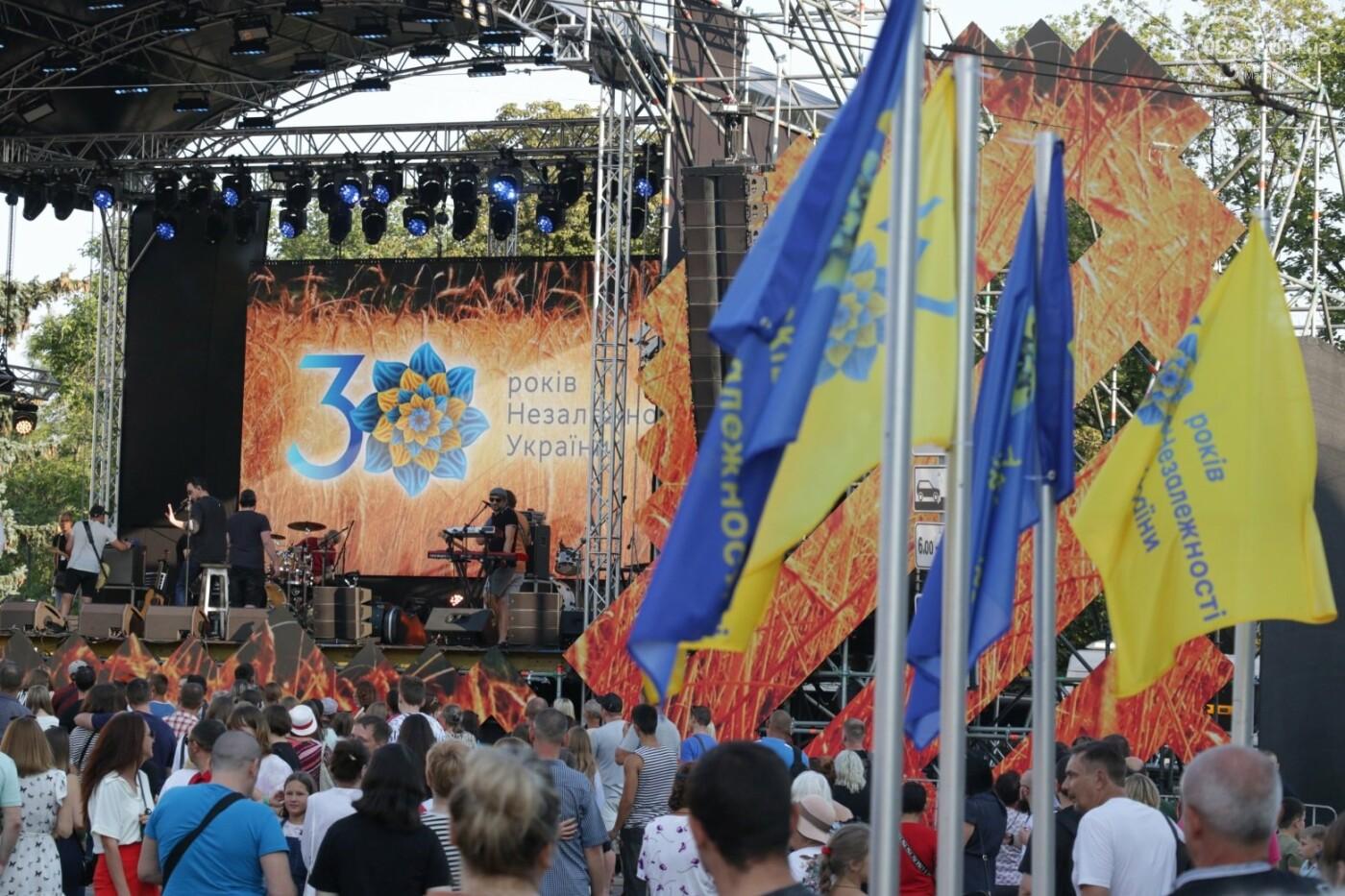 «Відновлення незалежності!» Как Мариуполь отпраздновал 30-летие своей страны, - ФОТОРЕПОРТАЖ, фото-42