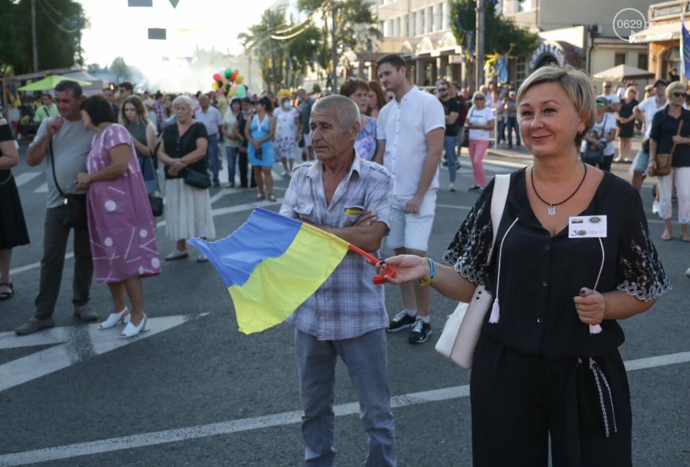 «Відновлення незалежності!» Как Мариуполь отпраздновал 30-летие своей страны, - ФОТОРЕПОРТАЖ, фото-60