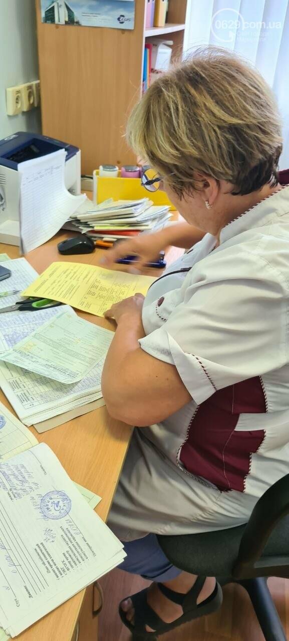 Желтые листы и заминка в реестре. Как журналист 0629 получил сертификат о вакцинации, - ФОТО, фото-2
