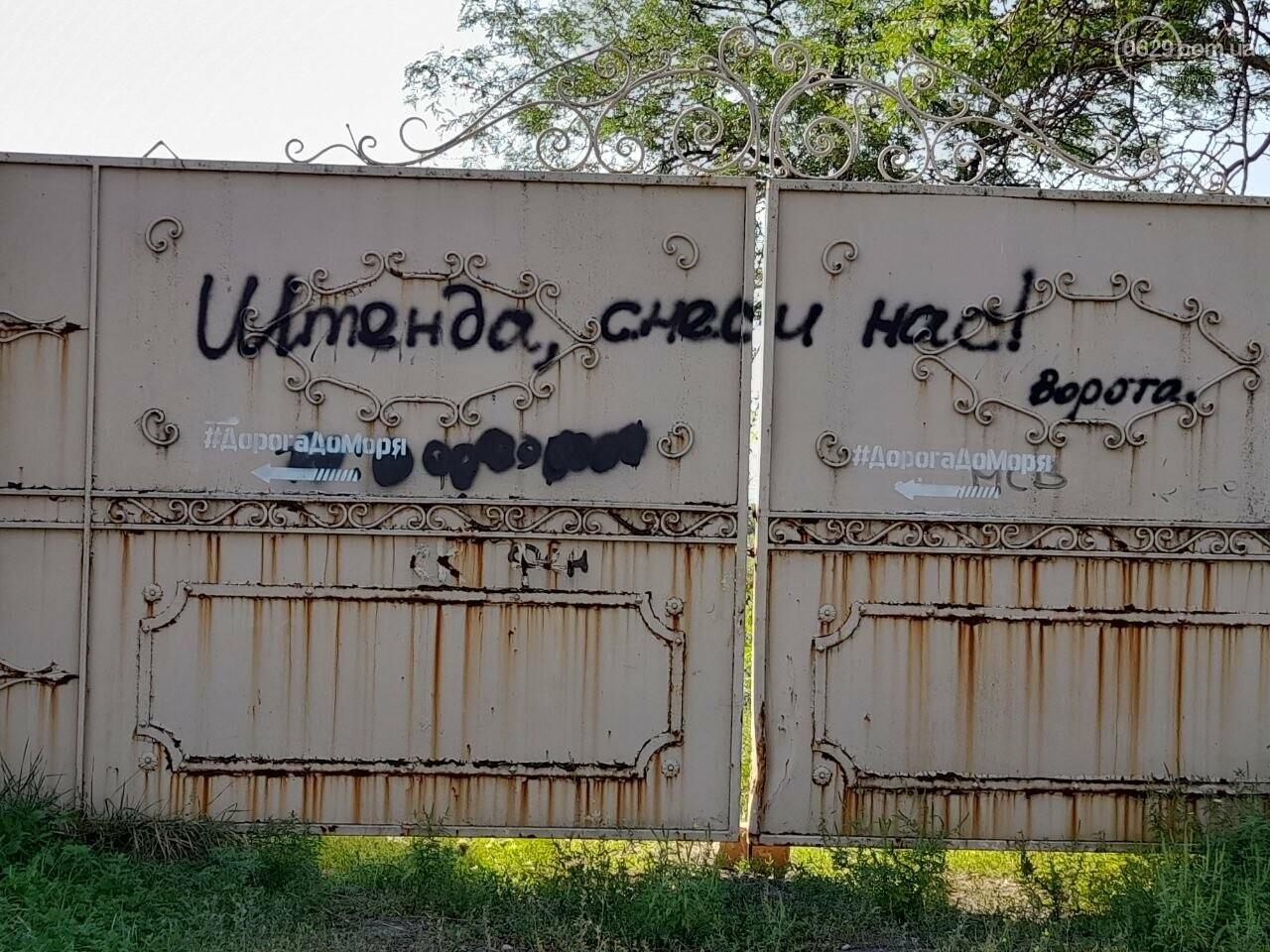 """Ворота до моря """"попросили"""" маріупольську чиновницю відкрити їх, - ФОТОФАКТ, фото-1"""