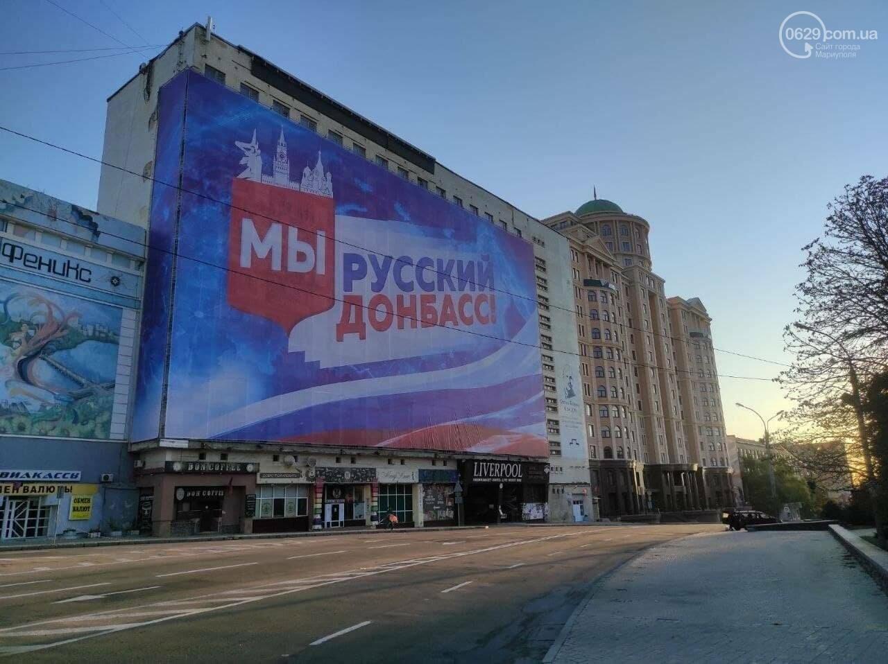 Россия в Донецке выдает паспорта с фальшивой регистрацией, фото-2