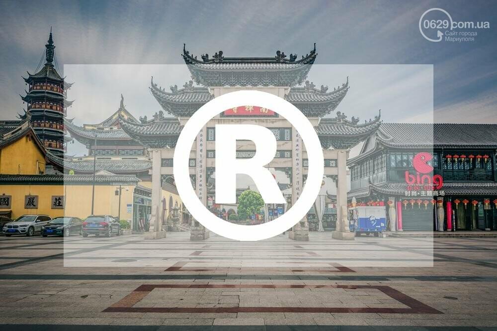 Регистрация торговой марки в Китае, фото-1