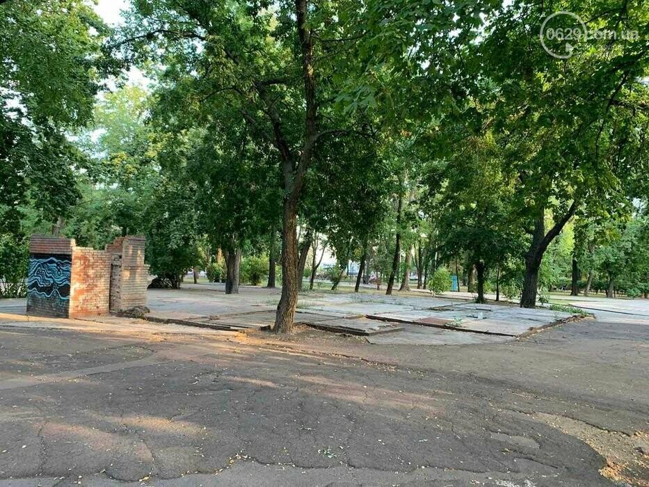 В Городском саду в Мариуполе выставили на продажу лакомый кусок земли, - ФОТО, фото-2