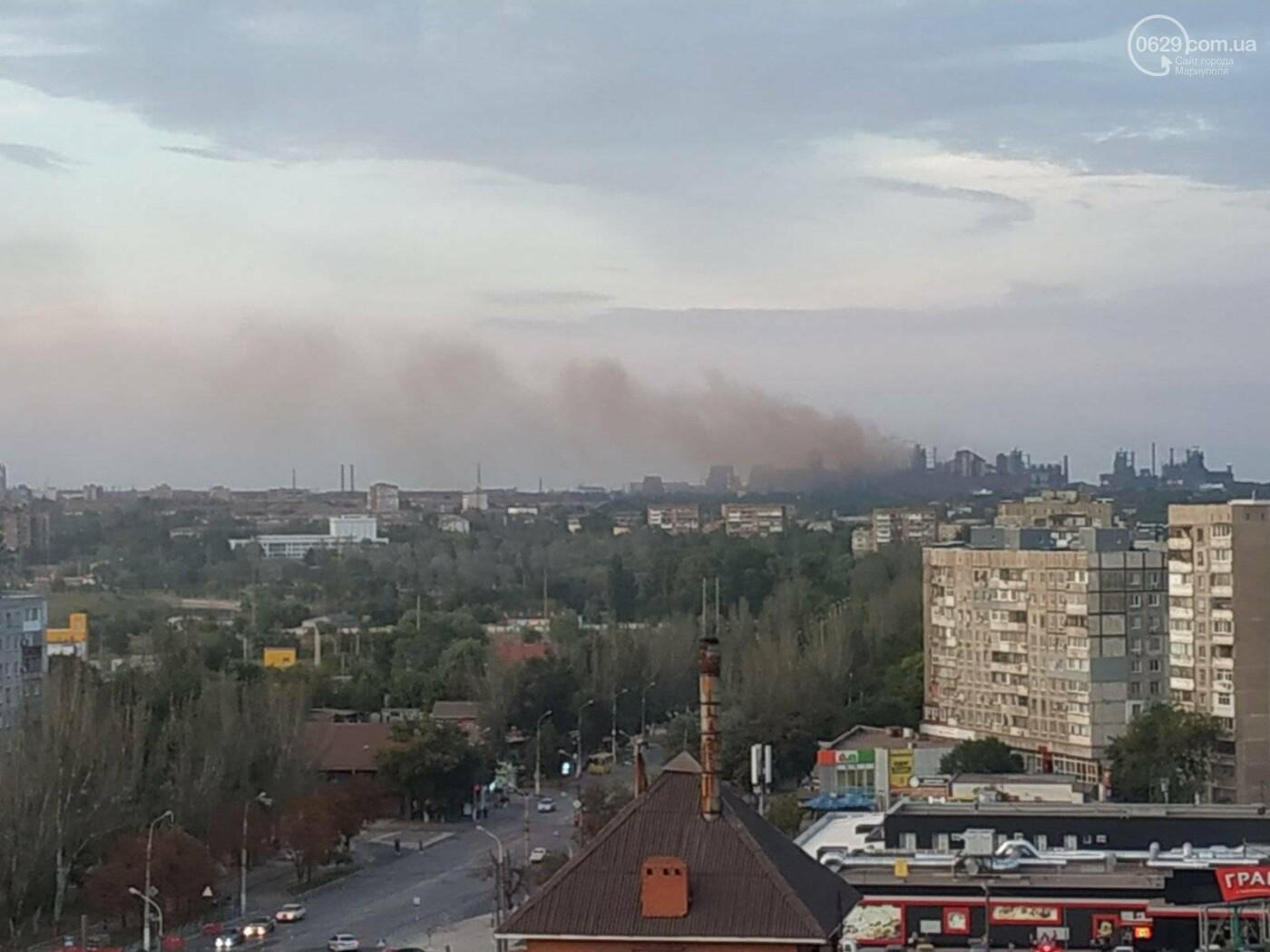 Мариуполь задыхался в смоге. Метинвест: «Позаштатних ситуацій не відбувалось», - ФОТО, фото-4