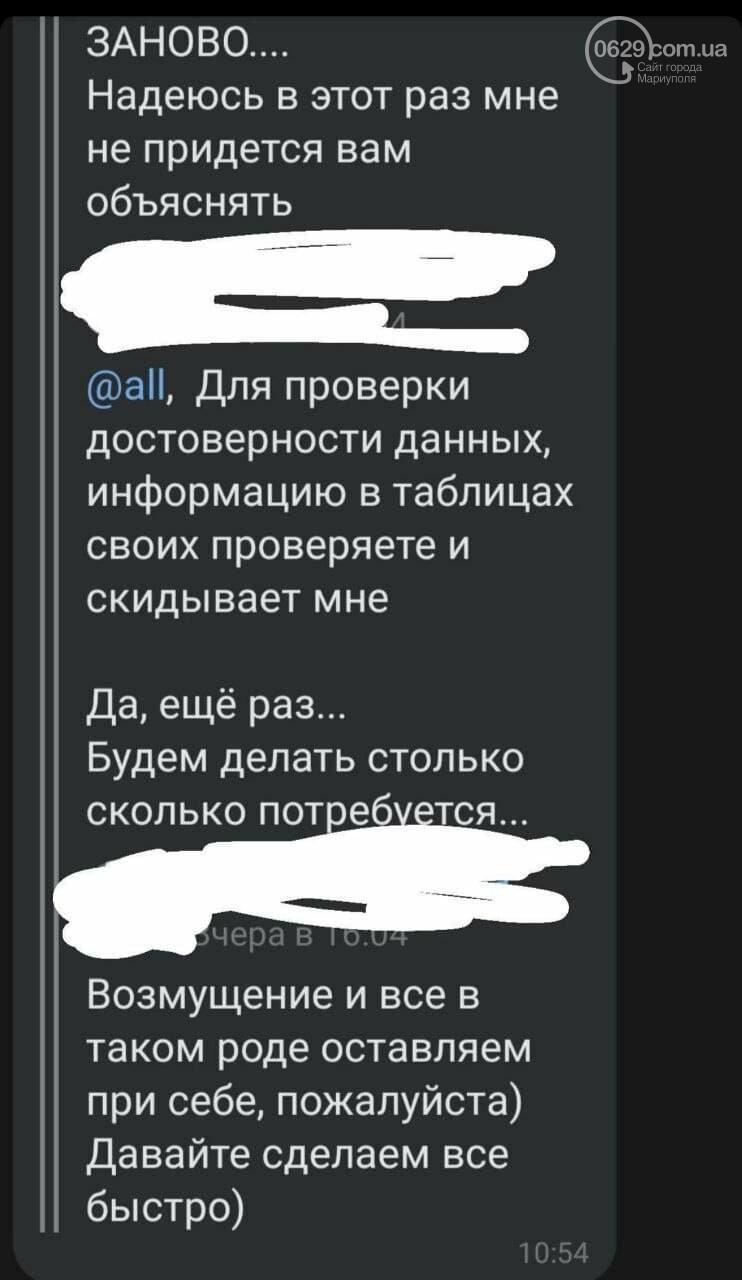 В университетах оккупированного Донецка студентов принуждают голосовать за «Единую Россию», фото-2