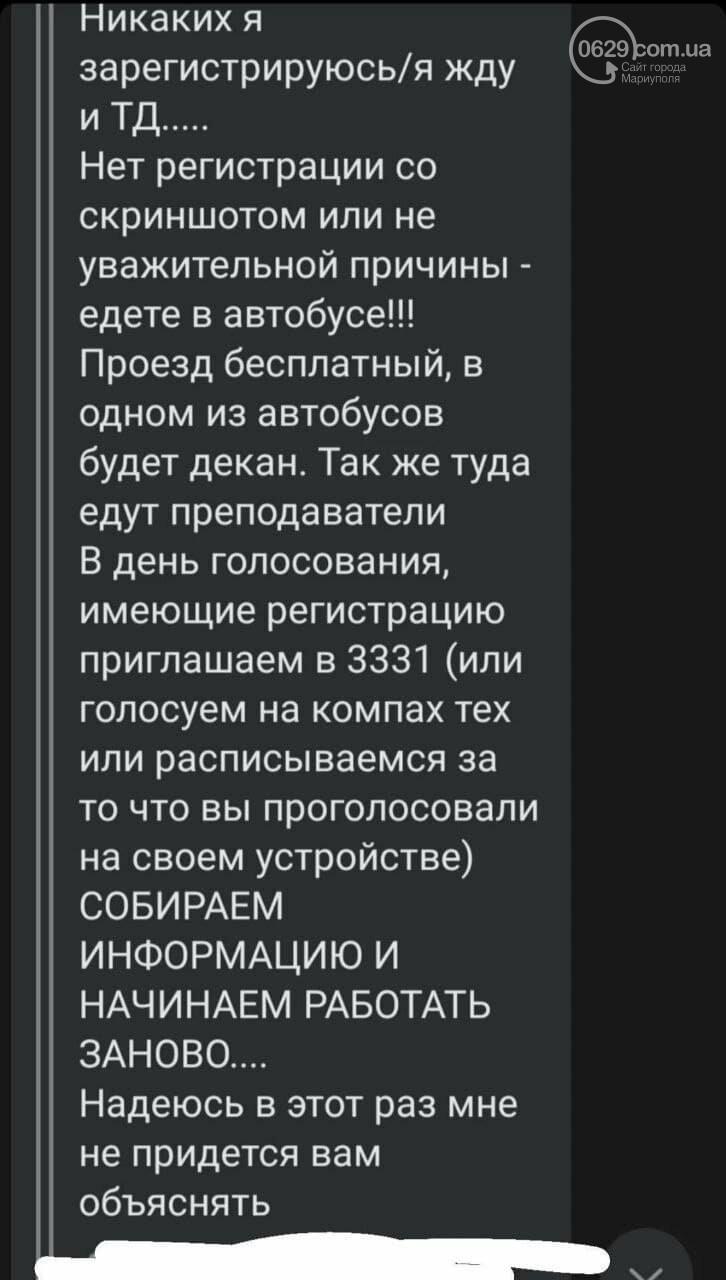 В университетах оккупированного Донецка студентов принуждают голосовать за «Единую Россию», фото-3