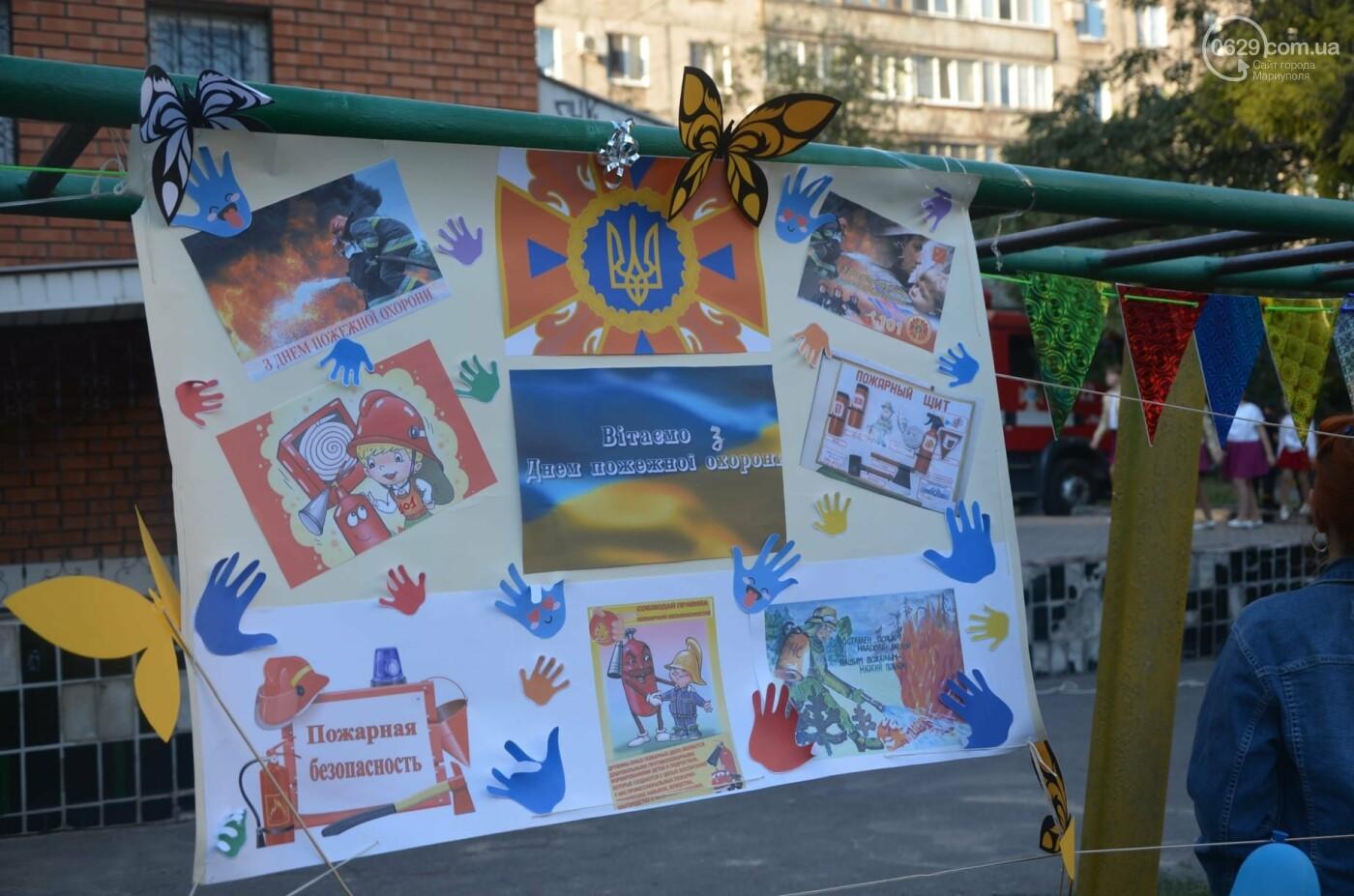 В Мариуполе отпраздновали День двора на пожарной машине, - ФОТО, фото-1