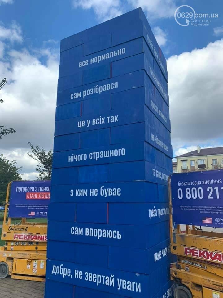 """В Мариуполе разрушат """"Дженгу"""", чтобы привлечь внимание к психическому здоровью мужчин, - ФОТО, фото-3"""