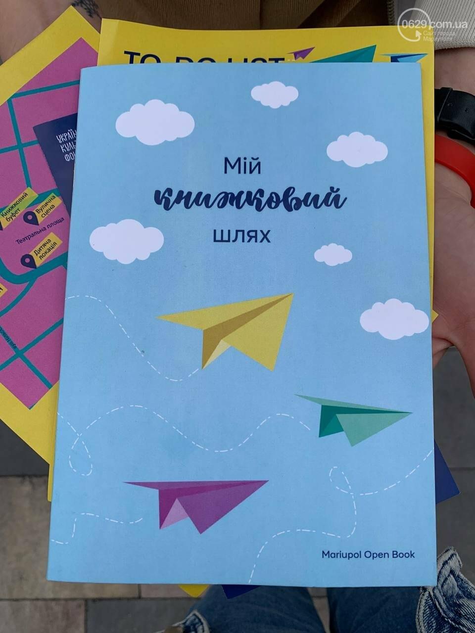 Книжковий фестиваль у Маріуполі вже у ці вихідні: розповідаємо про цікавинки, - ФОТО, фото-3