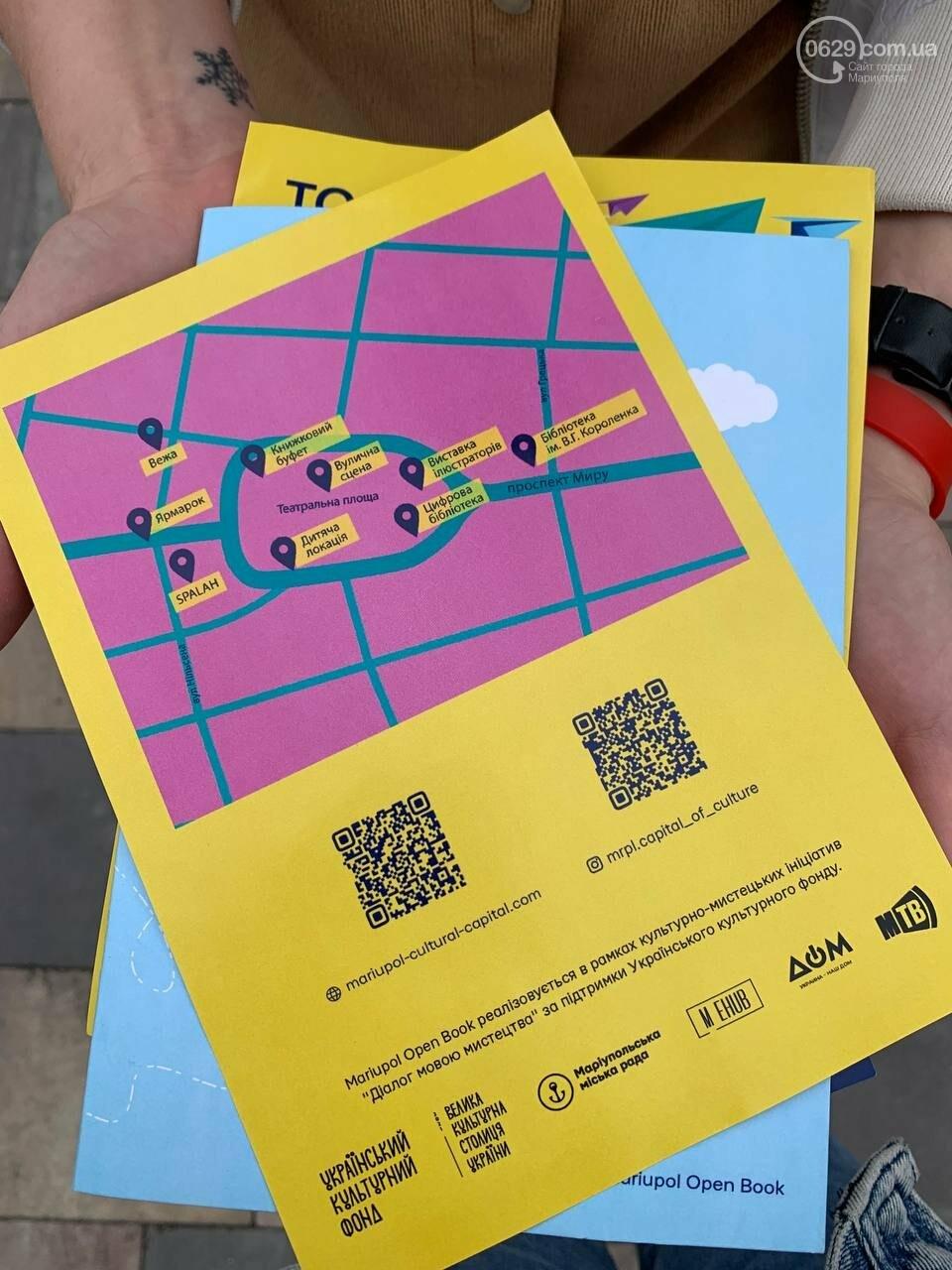 Книжковий фестиваль у Маріуполі вже у ці вихідні: розповідаємо про цікавинки, - ФОТО, фото-1