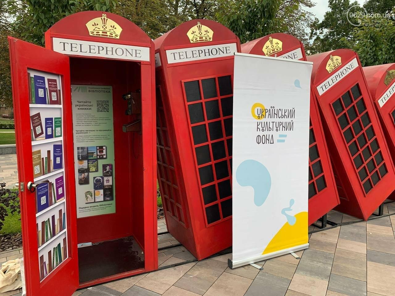 Книжковий фестиваль у Маріуполі вже у ці вихідні: розповідаємо про цікавинки, - ФОТО, фото-4
