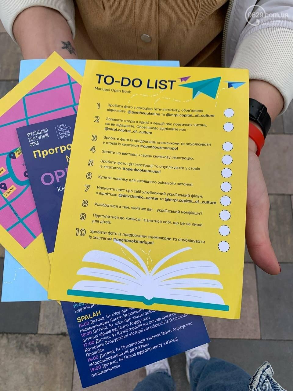 Книжковий фестиваль у Маріуполі вже у ці вихідні: розповідаємо про цікавинки, - ФОТО, фото-5