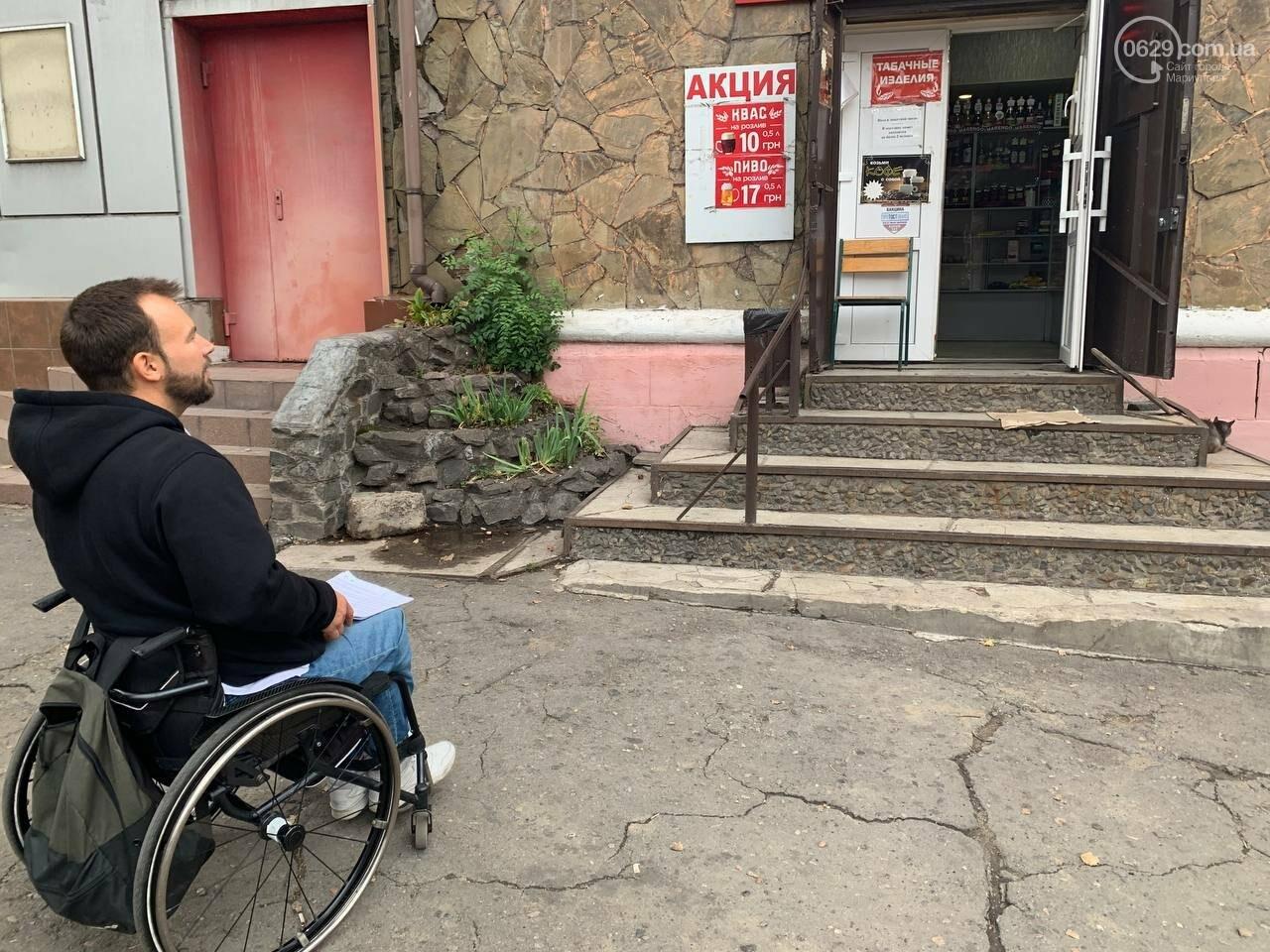 Маріуполь (не) доступний: інтерв'ю з Дмитром Щебетюком, одним з сотні найвпливовіших людей України, - ФОТО, фото-7