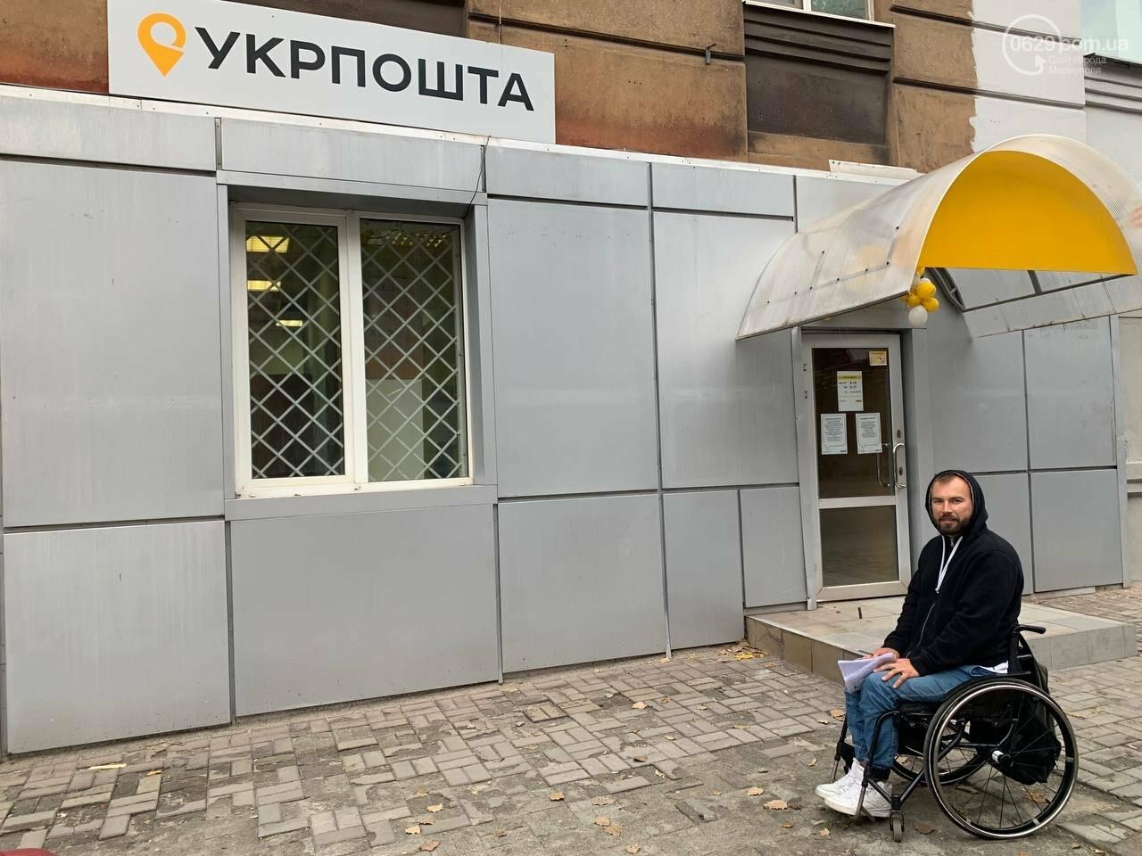 Маріуполь (не) доступний: інтерв'ю з Дмитром Щебетюком, одним з сотні найвпливовіших людей України, - ФОТО, фото-6