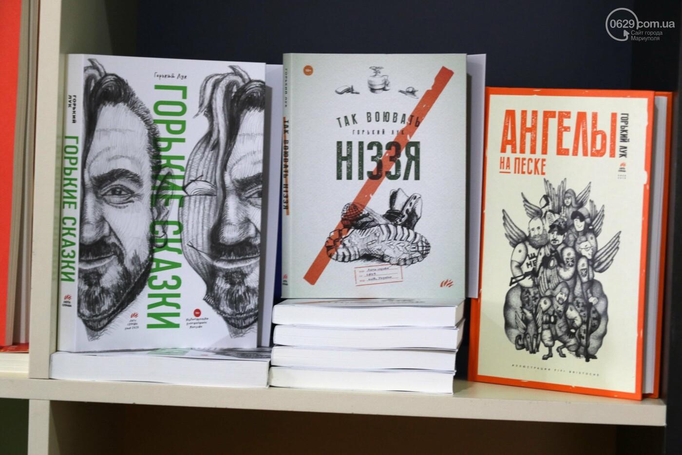 Книжковий бум у Маріуполі! Що на ярмарку купив мер, - ФОТОРЕПОРТАЖ, фото-18