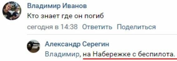 Под Мариуполем ВСУ ликвидировали снайпера террористов, - ФОТО, фото-1