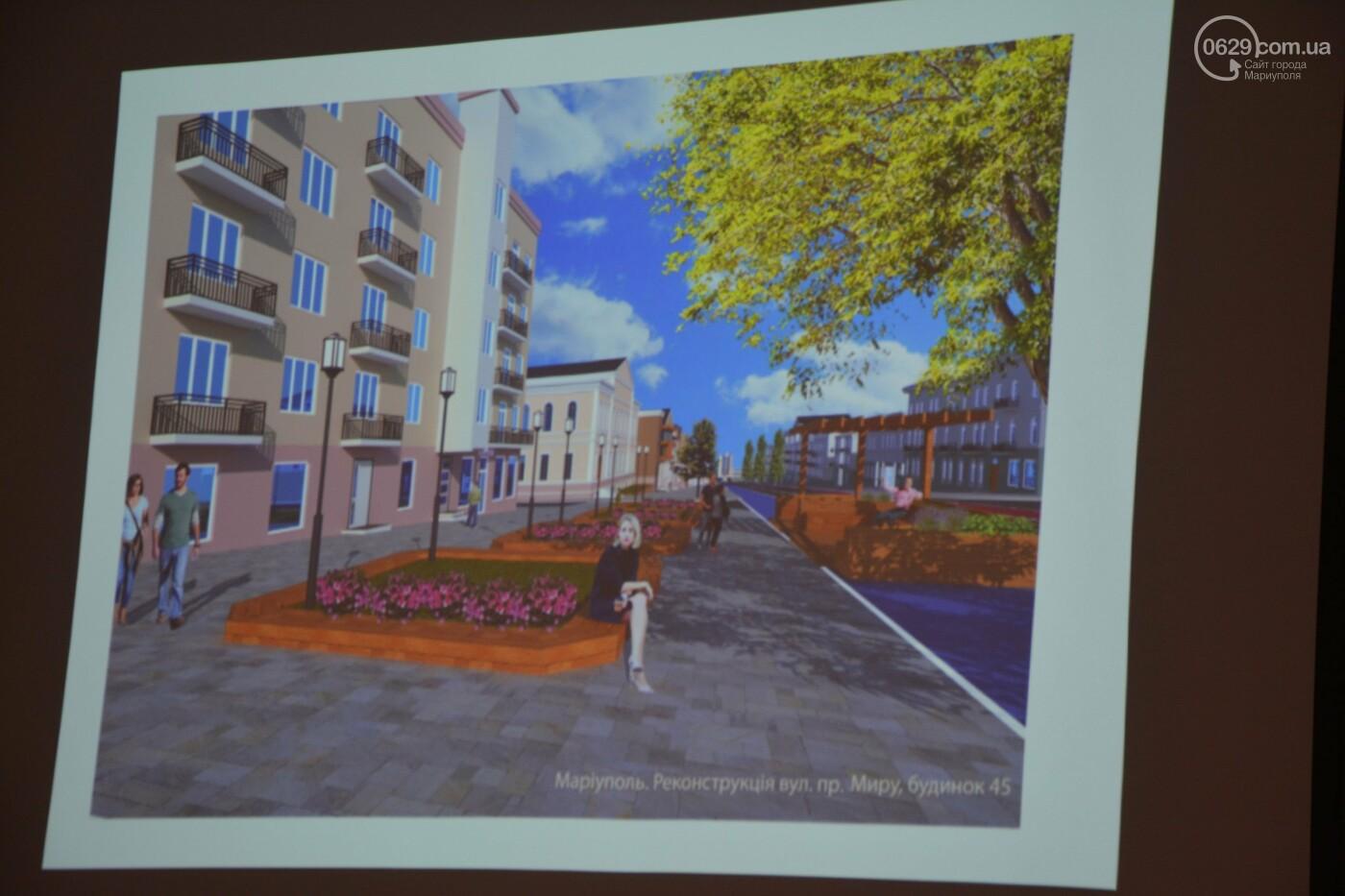 В Мариуполе решали, каким будет центр города и Казацкий сквер, - ФОТО, фото-2