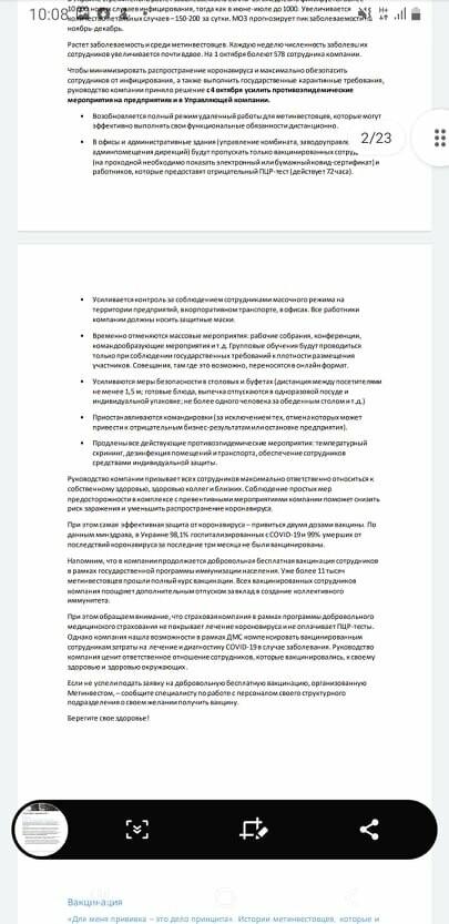 """В Метинвесте рассказали об условиях работы  комбинатов в """"оранжевой"""" зоне,"""" -  ФОТО, фото-2"""