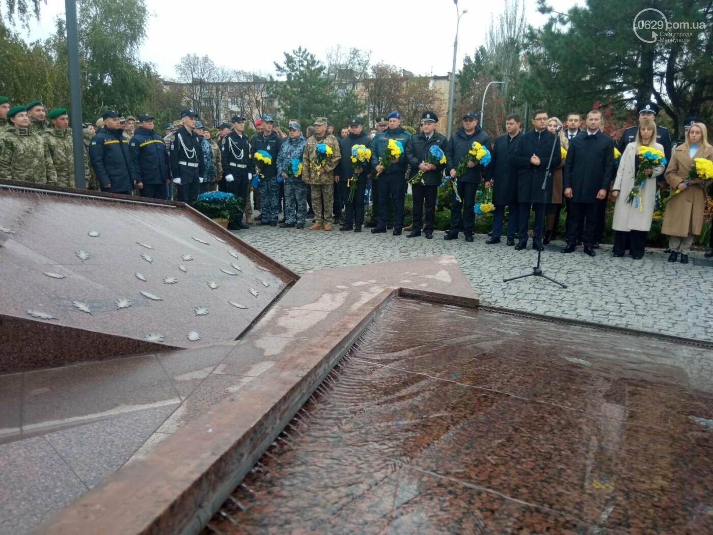 Праздник непокоренных. В Мариуполе поздравили защитников и защитниц Украины, - ФОТОРЕПОРТАЖ, фото-1