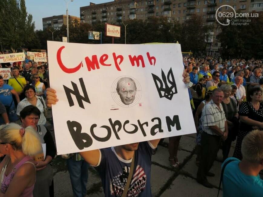 Путину приказали идти домой - в Мариуполе для него водки нет (фото)