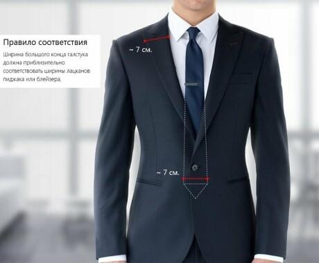 3b9dbf1af9f0 Carlo Potti - одежда для настоящих мужчин на 0629.com.ua
