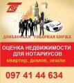 Донбасская товарная биржа