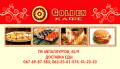 Кафе, пиццерия Golden