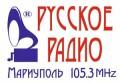 Русское Радио Мариуполь 105.3 FM