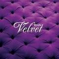 Lounge bar «Velvet»