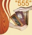 Частное Предприятие «555». Изготовление лестниц, дверей и мебели. Реставрация любой сложности